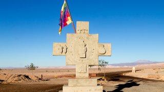 La Chacana, croix des Andes